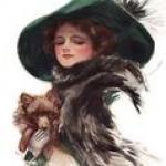 Зоосалон «Дама с собачкой»