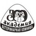 Ветеринарная клиника «ЗооАкадемия»